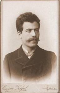 वर्ष 1884