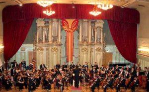 Lemberg Philharmonic Orchestra