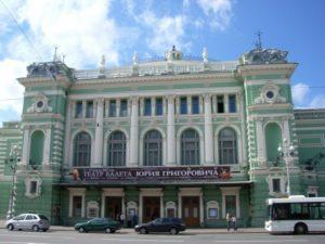 مسرح ماريانسكي