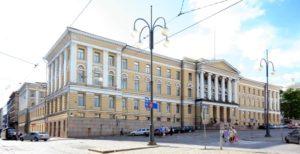 قاعة الجامعة
