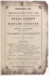 1889 حفلة بودابست 20-11-1889 - السمفونية رقم 1 (العرض الأول)