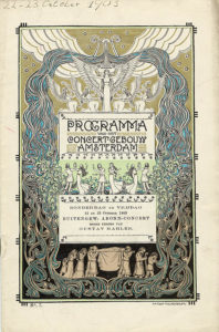 1903 حفلة أمستردام 23-10-1903 - السمفونية رقم 3