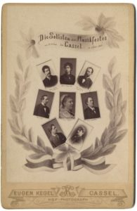 1885 حفلة كاسل 29-06-1885