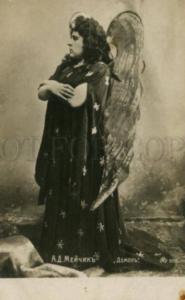 Anna Meitschik (1875-1934)