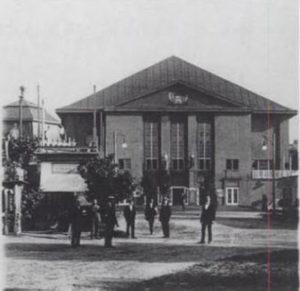 Exhibition Concert Hall