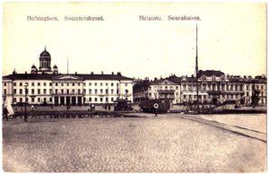 1907 فندق Societetshuset