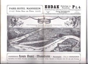 1904 فندق بارك