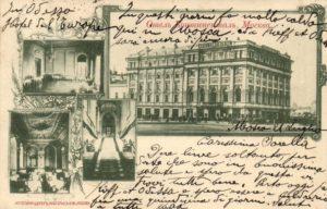 فندق 1897 كونتيننتال