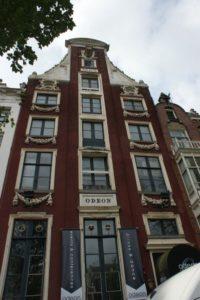 أمستردام Royal Concertgebouw رواد