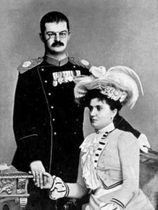Alexander from Serbia (1876-1903)