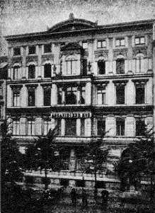 1895 Hotel Askanischer Hof