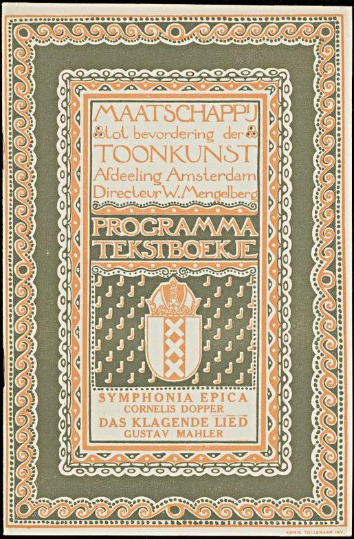 Корнелис Доппер (1870-1939)
