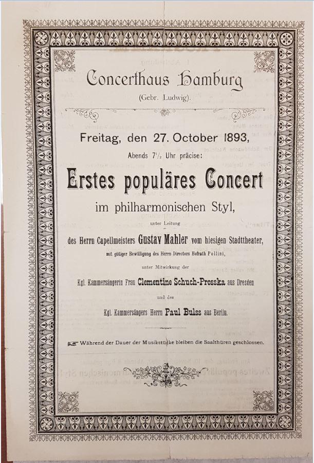 1893 حفلة هامبورغ 27-10-1893 - السيمفونية رقم 1 ، ديس كنابين وندرهورن (العرض الأول)