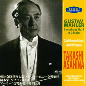 asahina-4.1968-300x300.jpg